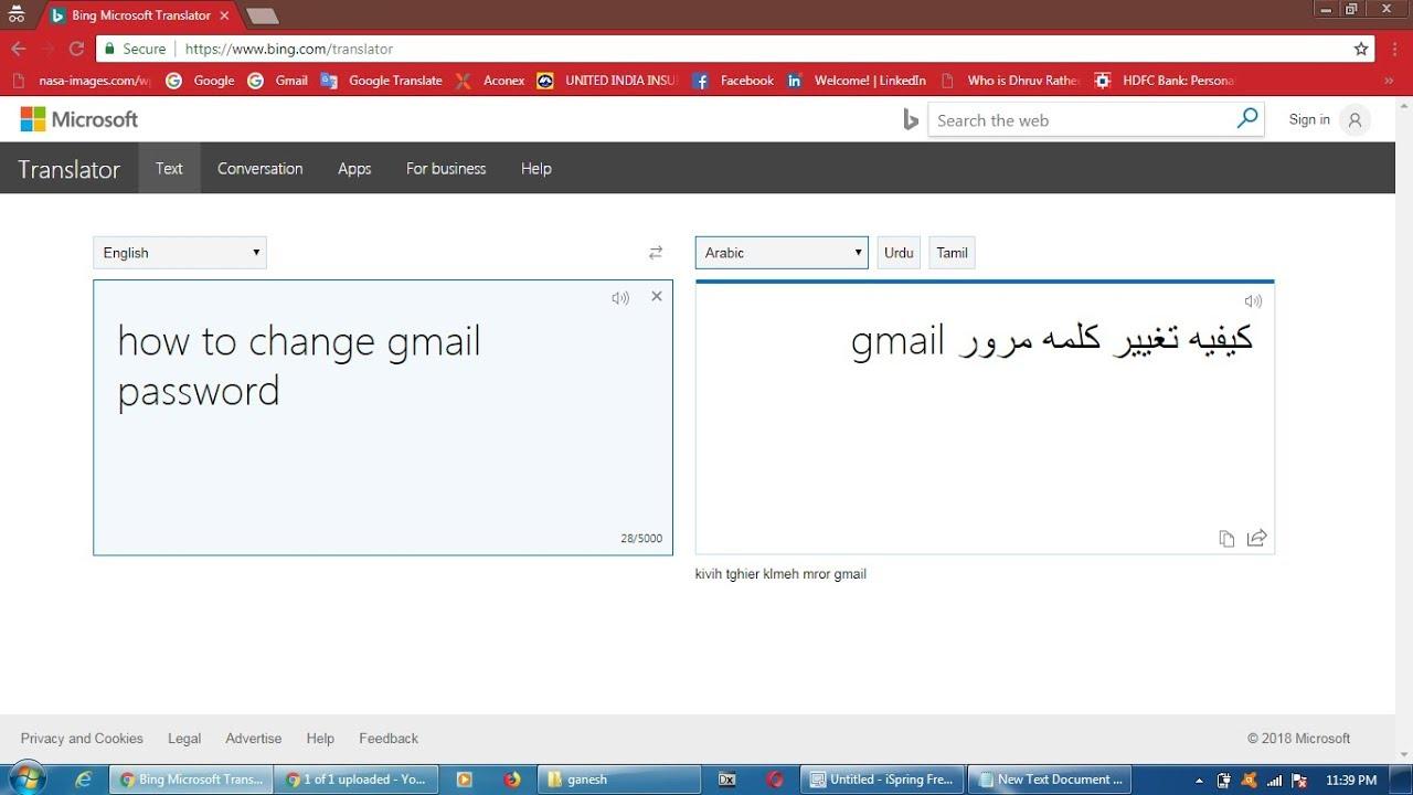 How To Use Bing Microsoft Translator
