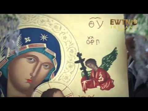 Follow The Icon - 'Mother of Perpetual Help'