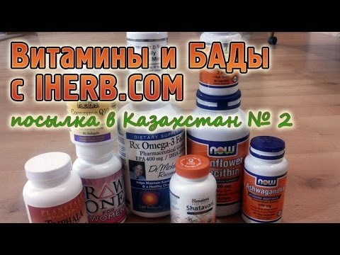 Действующее вещество (МНН) ЛЕЦИТИН - инструкция по