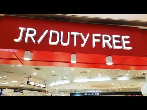 Duty Free Israel, DutyFree, Part - 1