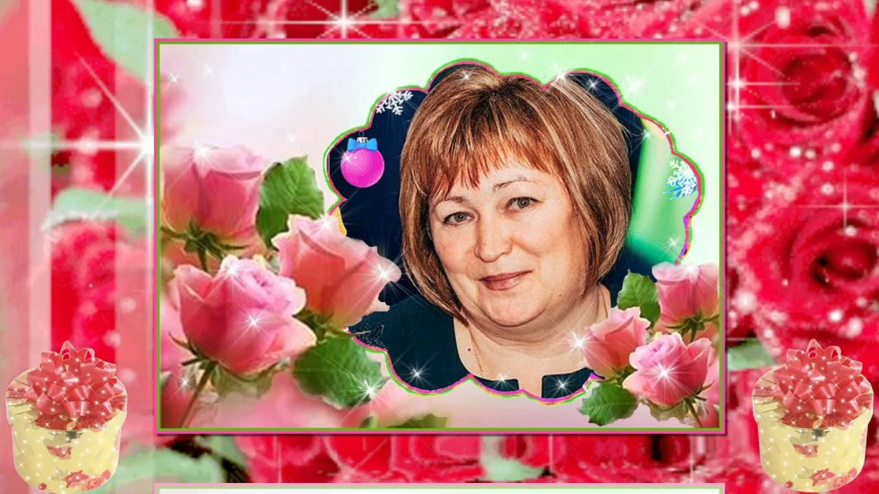 День рождения поздравления женщине по имени анна