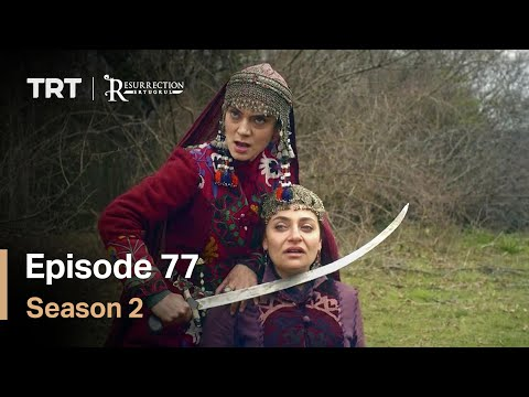 Resurrection Ertugrul - Season 2 Episode 77 (English Subtitles)