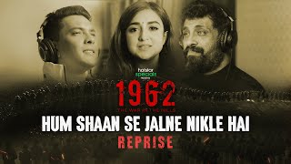 1962 Hotstar TV Series - Promotional Song
