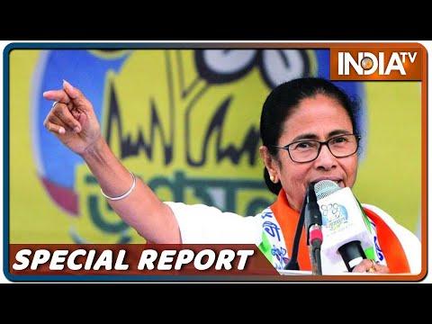 बैटल ऑफ़ प. बंगाल: Mamata Banerjee का मुस्लिम वोट कितना पक्का ...कितना कच्चा | Ground Report