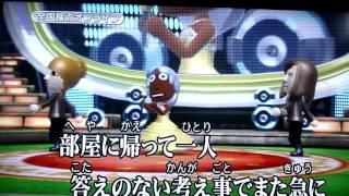 Don't wanna let go 加藤ミリヤさん カラオケ