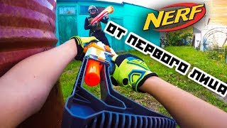 Нёрф война на русском языке  шутер от первого лица Nerf War First Person Shooter