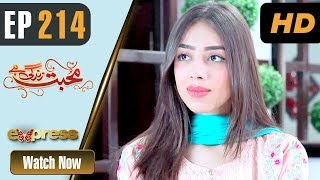 Pakistani Drama | Mohabbat Zindagi Hai - Episode 214 | Express Entertainment Dramas | Madiha