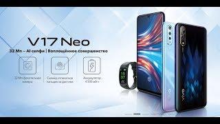 смартфон Vivo V17 Neo - Обзор Камер
