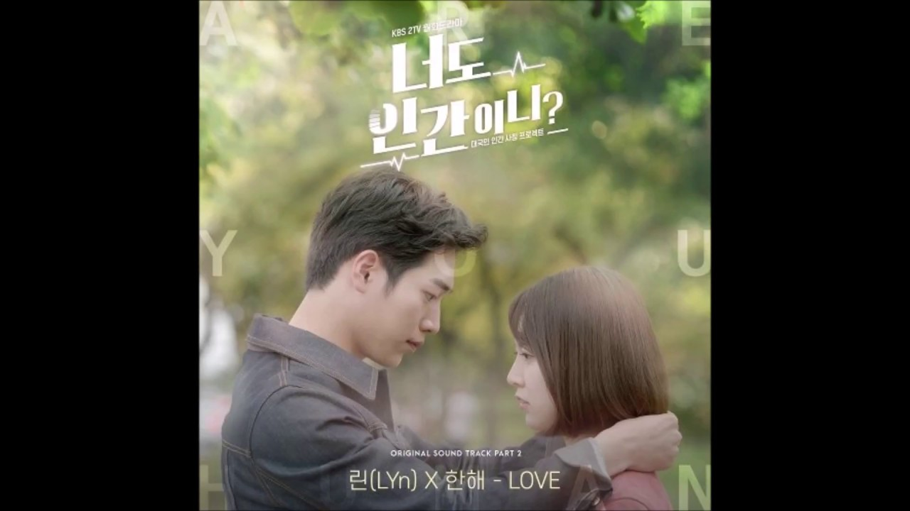 LYn (린), Hanhae (한해) - LOVE 'RINGTONE' [Are You Human Too? OST Part 2] with  download link