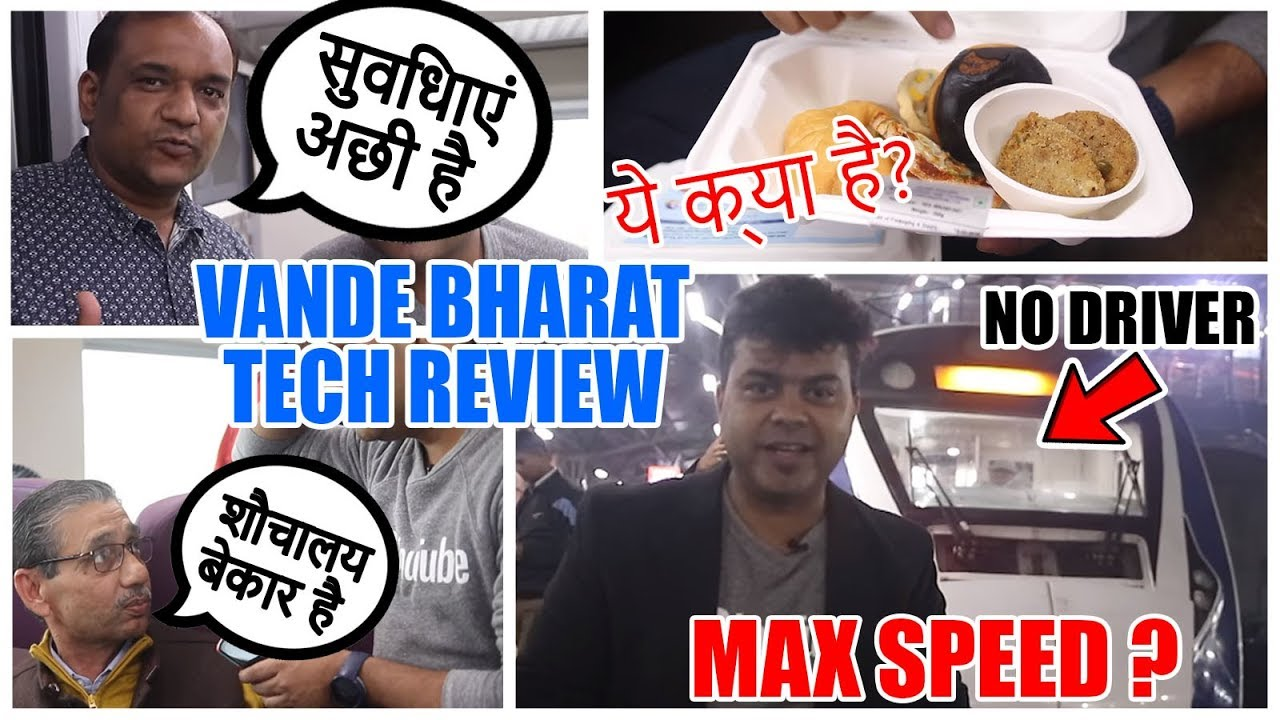 Vande Bharat Express Tech Review, India First High Tech Train, Must Watch Before You Travel