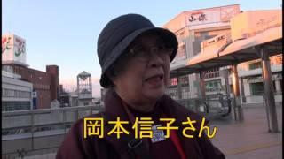 20160209 ち9スタ 茅ヶ崎駅北口ペディデッキ 平 和(たいら なごむ) ?@p...