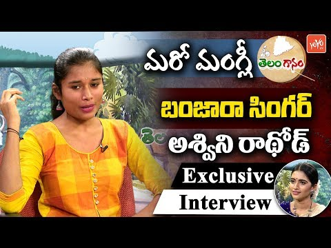 Telangana Banjara Singer Ashwini Rathod Exclusive Interview | Telugu Folk Songs | Telanganam |YOYOTV
