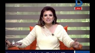 برنامج سيداتي انساتي   مع حنان الديب و ليلى شندول حلقة 26-4-2017