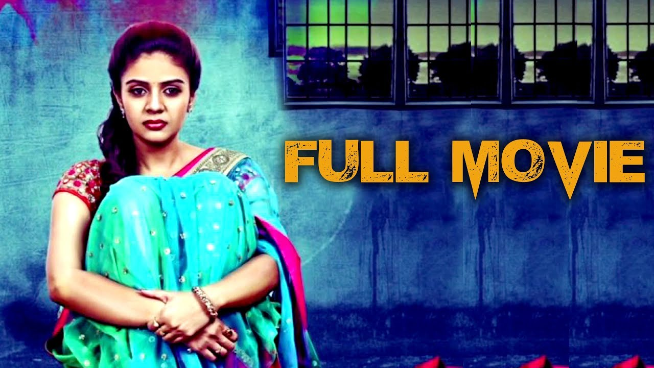 hd srimukhi telugu movies movie length