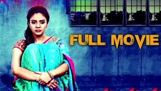 Srimukhi Latest Full Length HD Movie || 2018 Telugu Full Movies | SreeMukhi