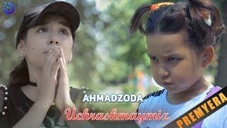 Ahmadzoda - Uchrashmaymiz (Премьера клипа 2019)