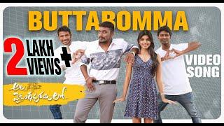#AlaVaikunthapurramuloo - Butta Bomma Video Song   Cover Song   Suraj   Gayathri