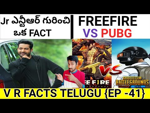 ?TOP UNKNOWN FACTS TELUGU   MOST AMAZING AND INTRESTING FACTS IN TELUGU   WORLD FACTS   EP – 41