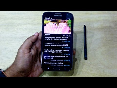 Samsung GALAXY NOTE 2 II TIPS and TRICKS, HELPS : Part 1, Review by GADGETS PORTAL