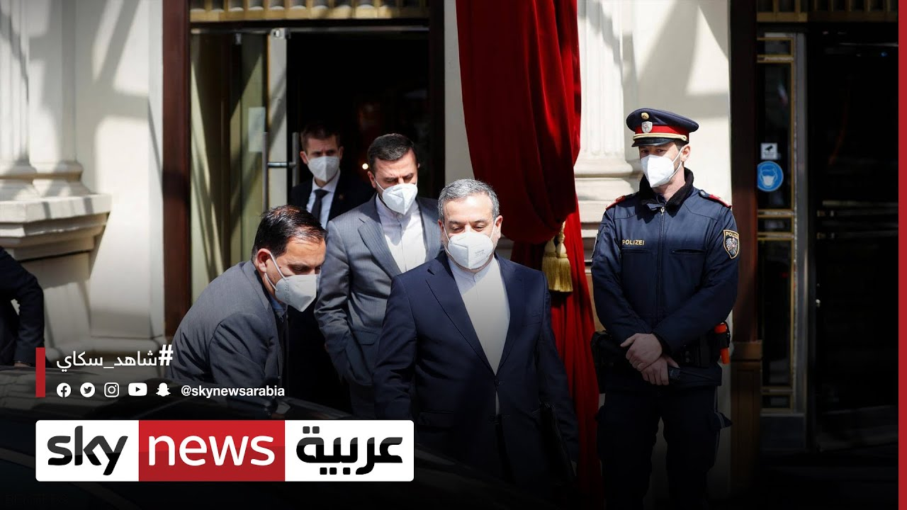 طهران: راغبون في التوصل لاتفاق قبل 21 مايو  - نشر قبل 9 ساعة