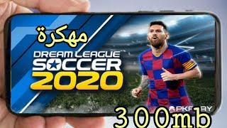 تحميل لعبة dream league soccer 2020 مهكرة للاندرويد بدون انترنيت وباخر اطقم وانتقالات