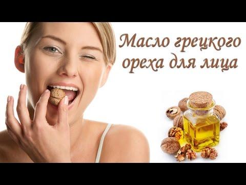 Лавровое масло нерафинированное// Масло лавра свойства .