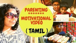 Parenting Tips in Tamil | Parents Must Watch | Age appropriate household chores for kids