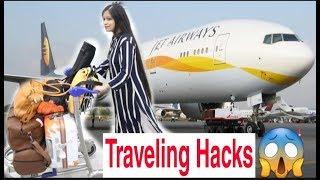 Travel Hacks|भुल कर कर भी ये गलतियाँ Travelकरते हुए न करे|BIGGEST MISTAKES WHILE TRAVELING|BENATURAL