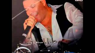 Adil El Miloudi 2013- Sajnouni