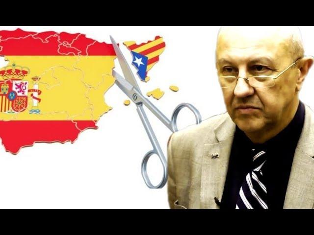 Кому выгодно отделение Каталонии. Андрей Фурсов.