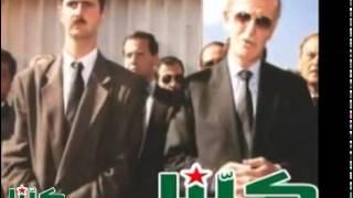 يا ايراني كلبك ودّع - اروع اناشيد الثورة السورية