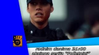 """TV 5 - Od 5. oktobra od 21 sat,  krimi serija """"Mladi policajci"""""""