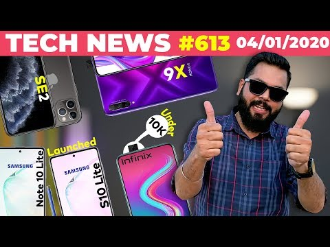 Samsung S10 Lite & Note 10 Lite Launched,Infinix Popup📱Under 10K,Honor 9X Launch,iPhone SE2-TTN#613