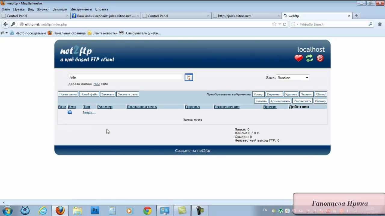Бесплатный хостинг для сайтов joomla заработок на хостинге картинок