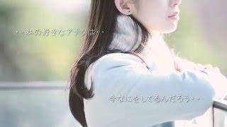 東京女子大生 in shimbashiのお店動画