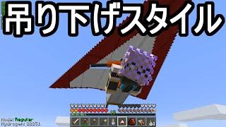【Minecraft】ありきたりな高度工業#45【FTB Interactio…