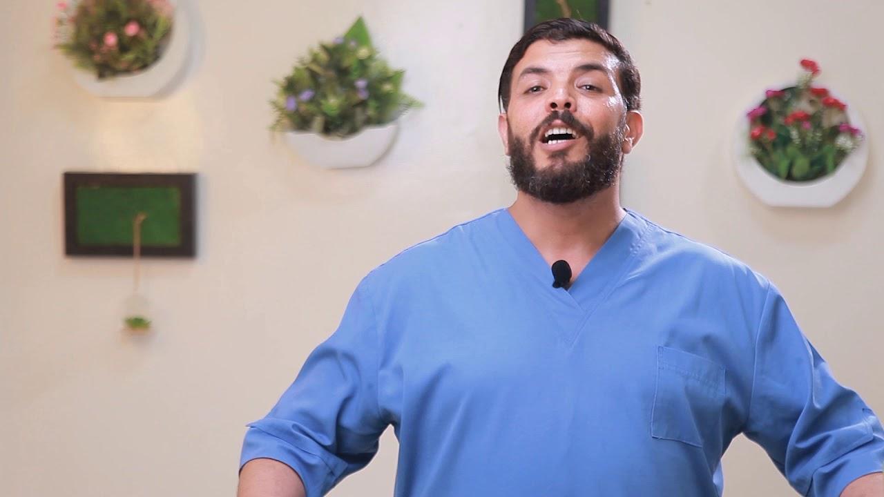 مقدمة علاجات بالنار 🔥 من تقديم الباحث أحمد السلماني