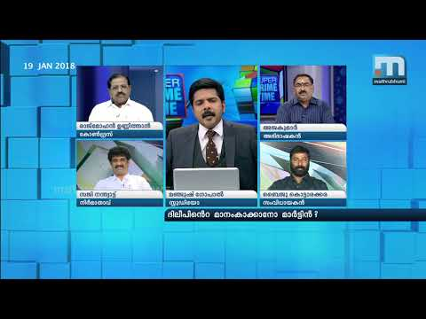 Is Martin Trying To Save Dileep?| Super Prime Time| Part 1| Mathrubhumi News