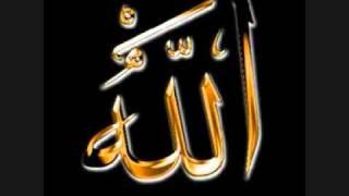 Surah Al Maidah  Full Version  -Sheikh Ahmed Al Ajmi.