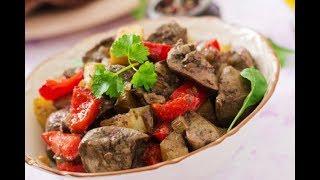 Куриная печень с овощами. Быстрый и простой рецепт.