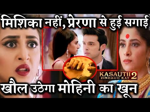 Kasautii Zindagii Kay 2 : Anurag Proposes to Prerna in his Engagement Ceremony thumbnail