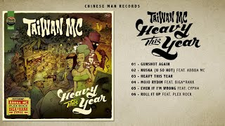 Taiwan Mc Heavy This Year Full EP.mp3