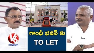 Special Discussion On Telangana Congress Candidates Joining In TRS Party |Good Morning Telangana|V6
