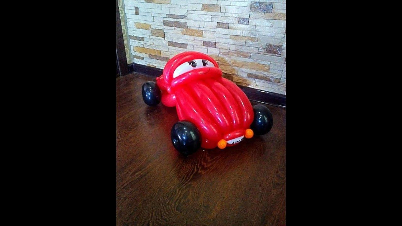 Машинка из шаров своими руками фото 250
