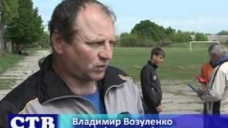 Президентские старты на базе Слободзейской школы №3