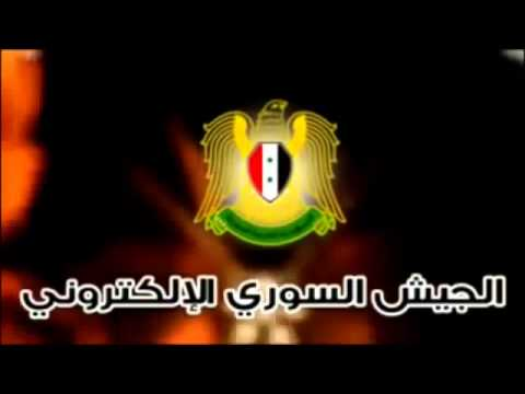Syrian Electronic Army - Recruitment Video- join us!