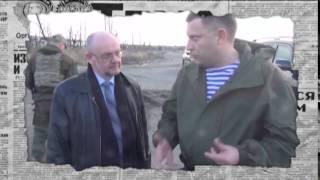 Как Захарченко отказывается от помощи, которую нельзя украсть   Антизомби