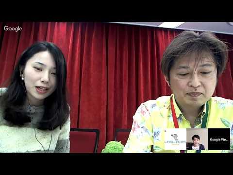 Japanese Webmaster Office Hours(ウェブマスター オフィスアワー 2018 年 01 月 26 日)