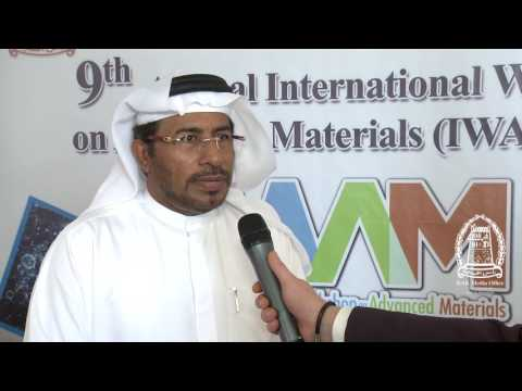 Dr. Saif  Al Ghais, Executive Director, Environment Protection & Development Authority IWAM 2017