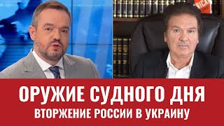 "Интервью Ю.Швеца телеканалу Украина 24, программа ""Большая пятница"""